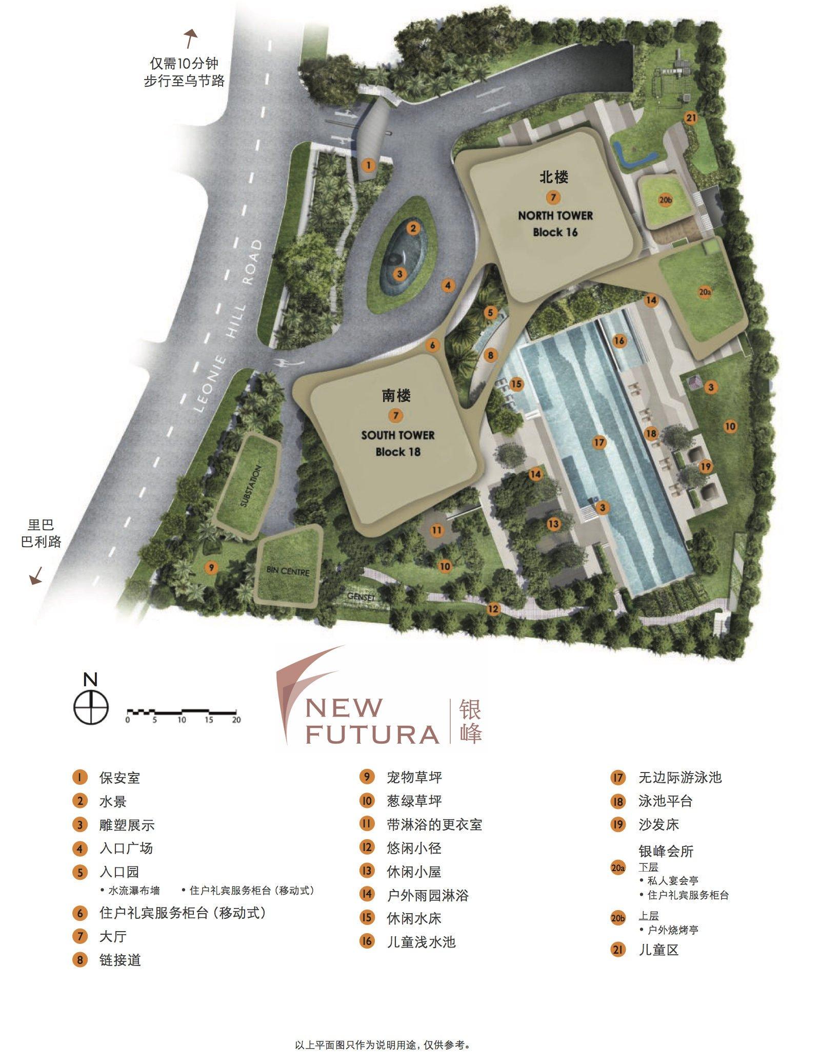 银峰公寓 平面设计图