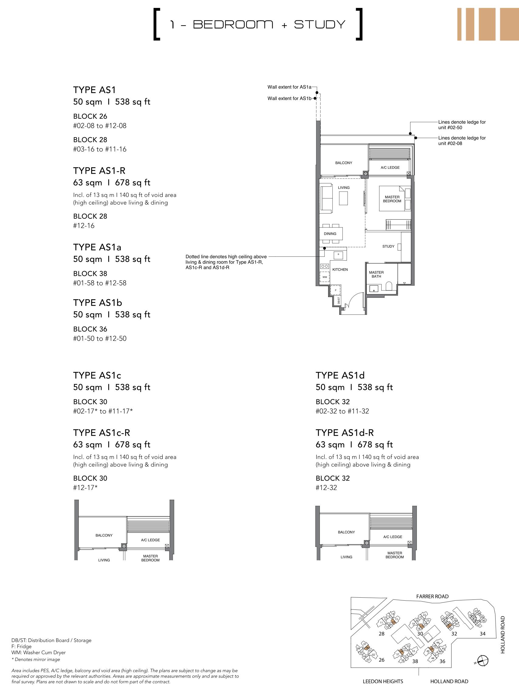 绿墩雅苑公寓户型图 Leedon Green floor plan 1 bedroom + study AS1