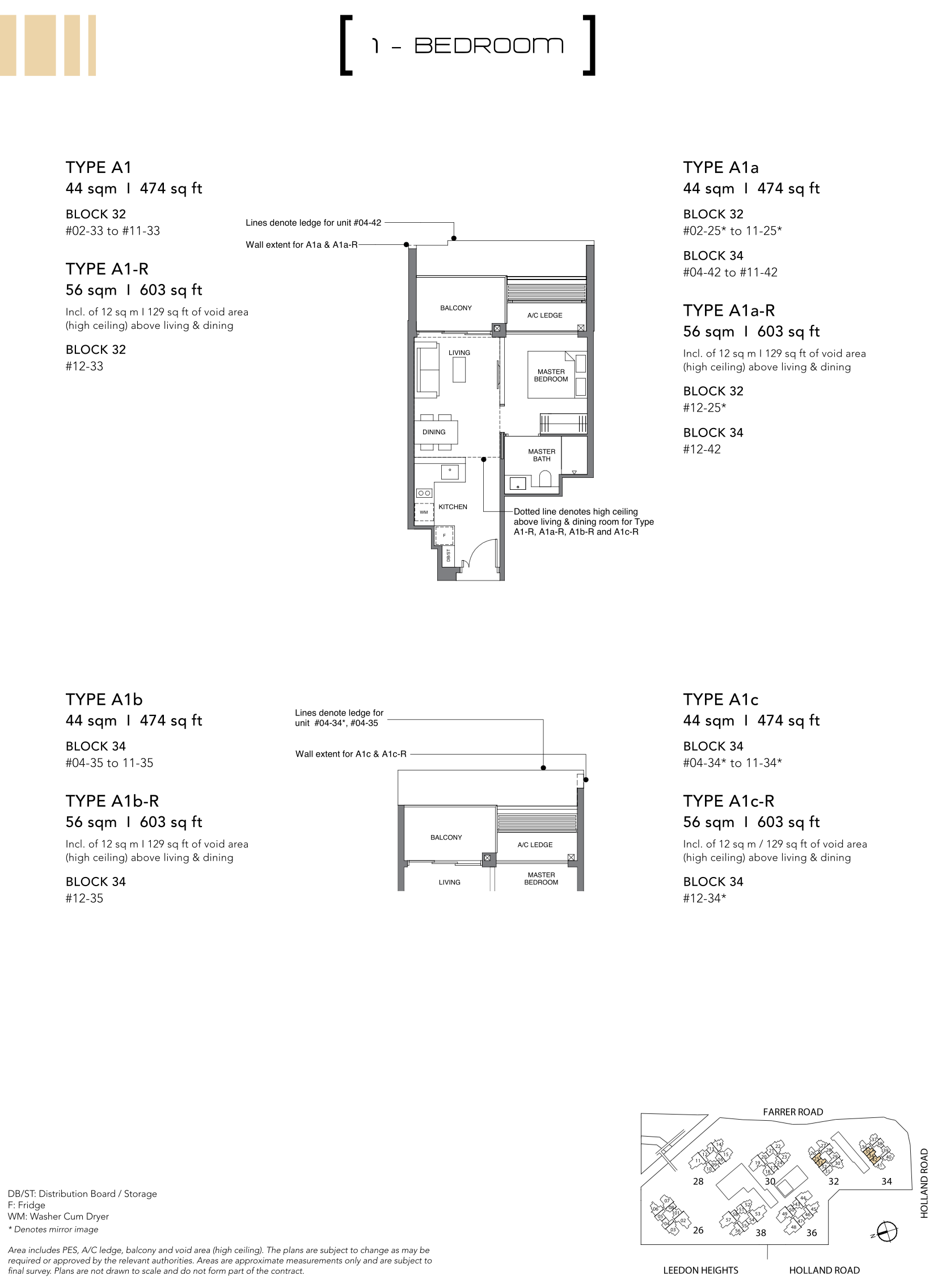 绿墩雅苑公寓户型图 Leedon Green floor plan 1 bedroom