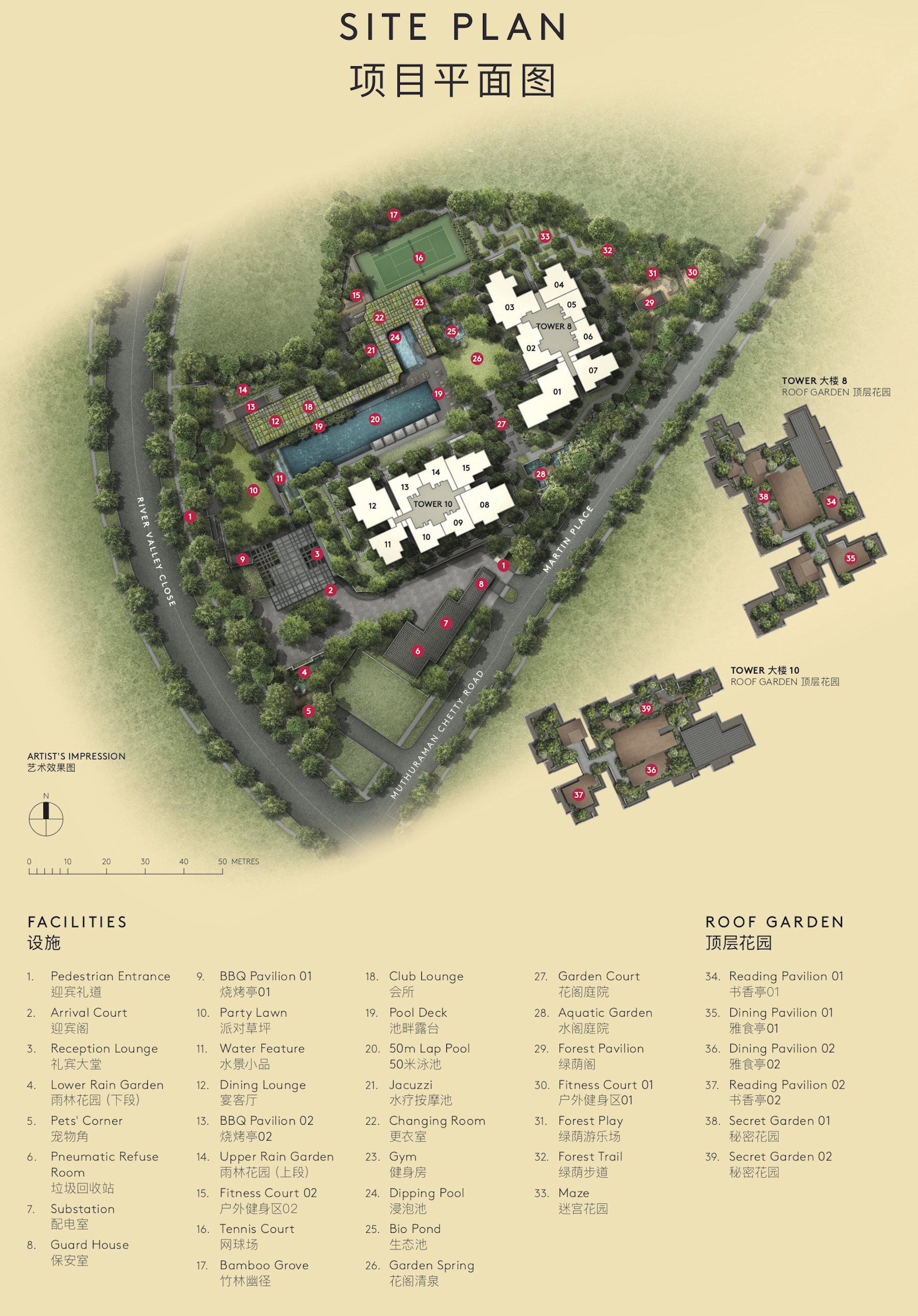 玛庭豪苑平面设计图 Martin Modern site plan chinese
