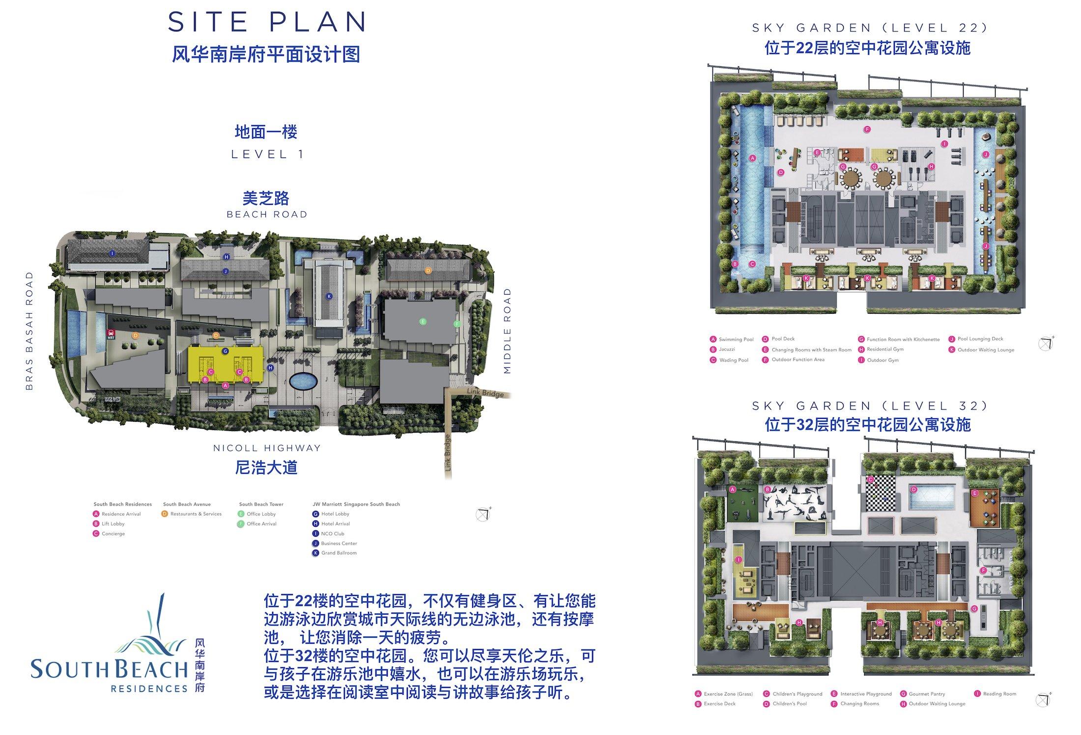 South Beach Residences-风华南岸府设计图公寓设施