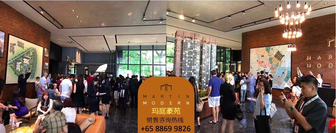 访问玛庭豪苑示范单位 Visit Martin Modern showflat