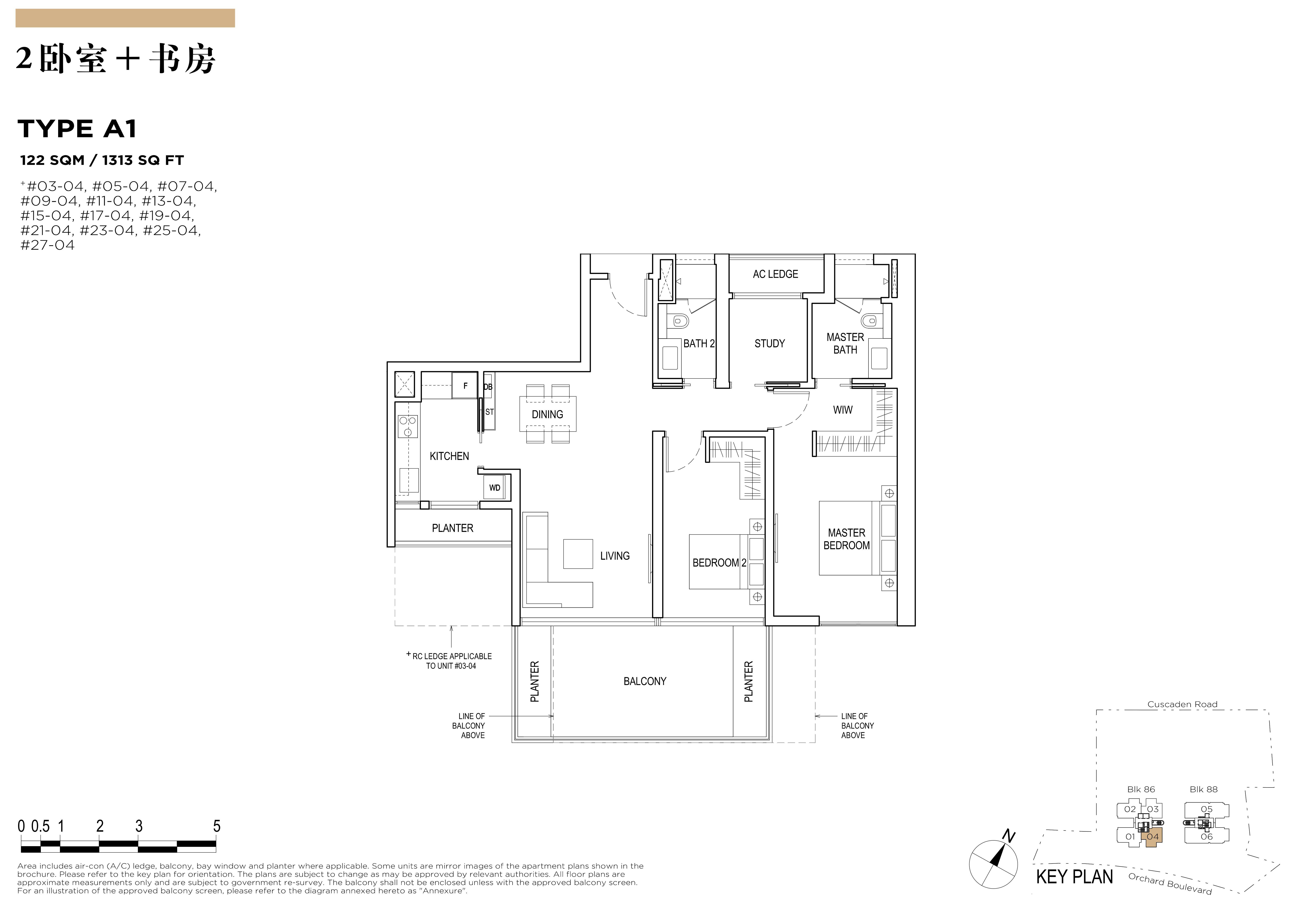 铂瑞雅居 Boulevard 88 floor plan 2 卧房+书房 a1