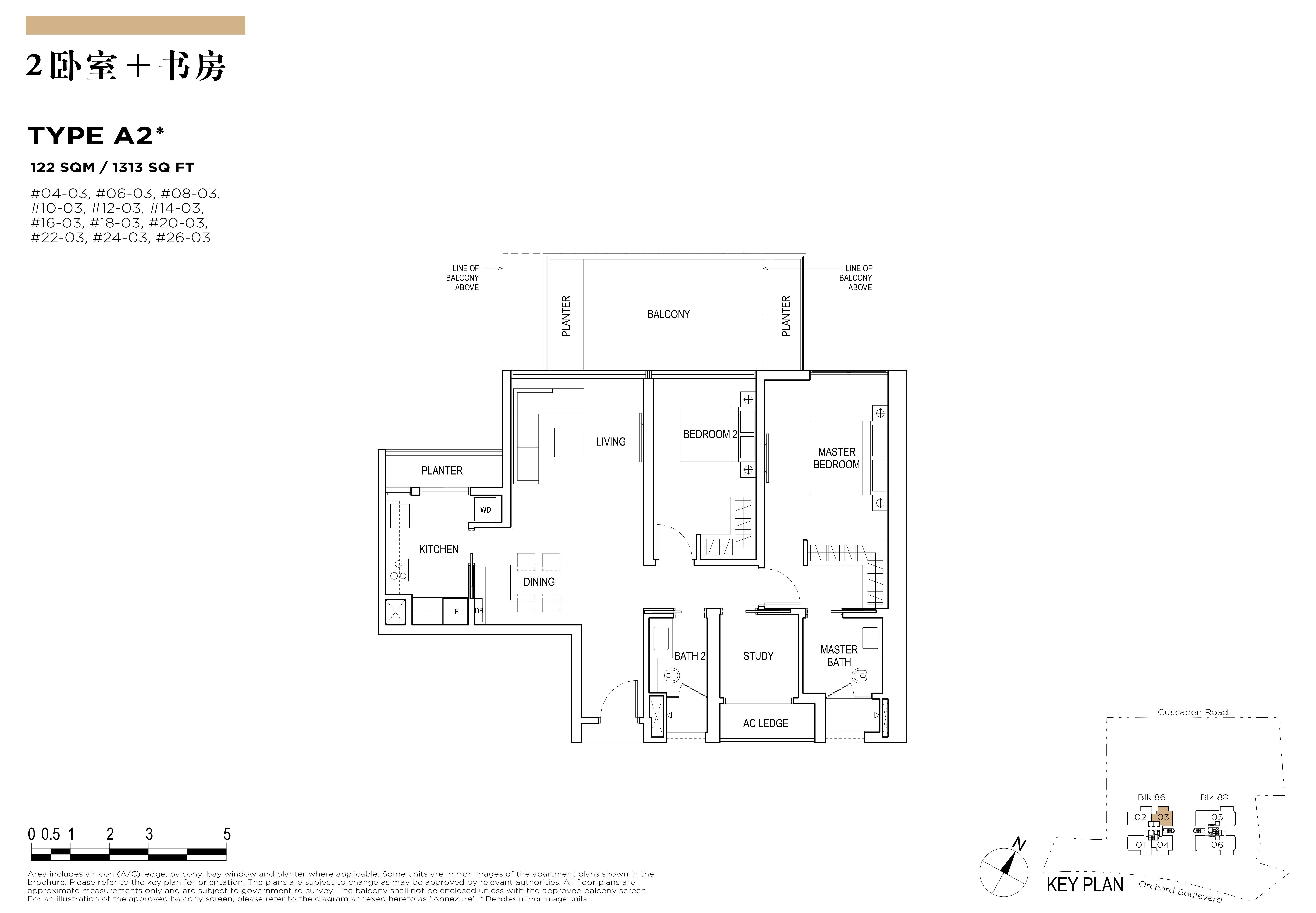 铂瑞雅居 Boulevard 88 floor plan 2 卧房+书房 a2