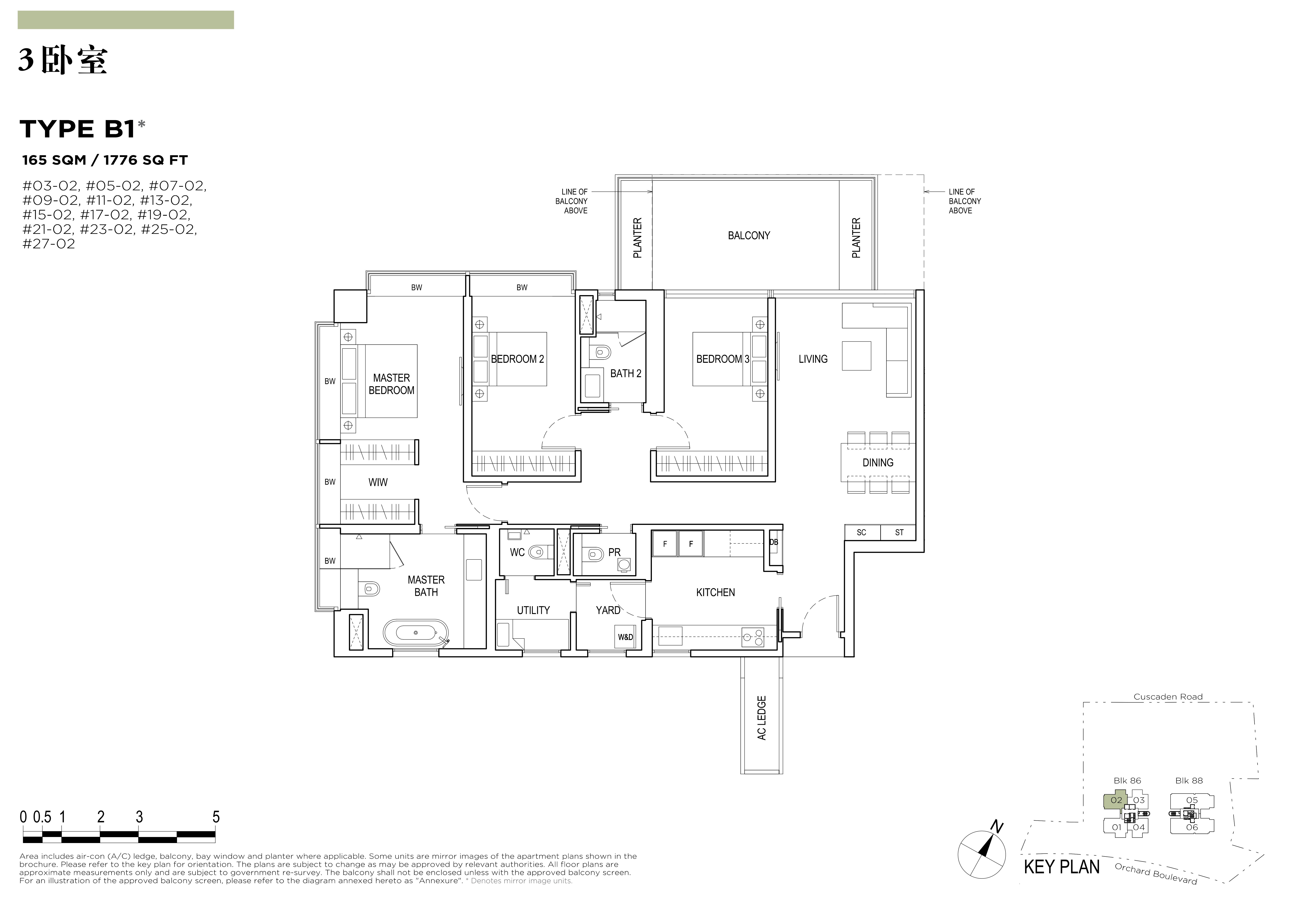 铂瑞雅居 Boulevard 88 floor plan 3 卧房 b1