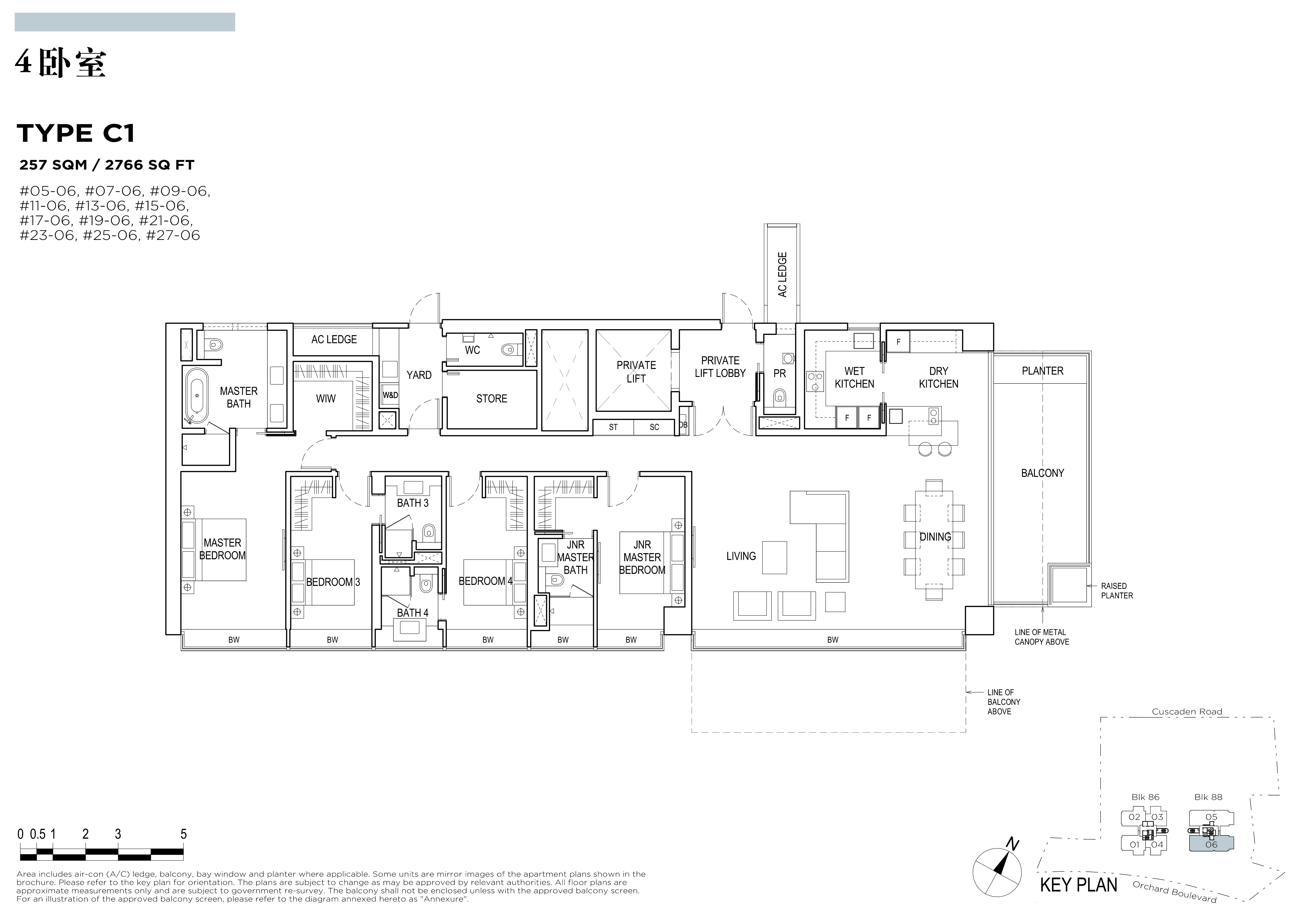 铂瑞雅居 Boulevard 88 floor plan 4 卧房 c1