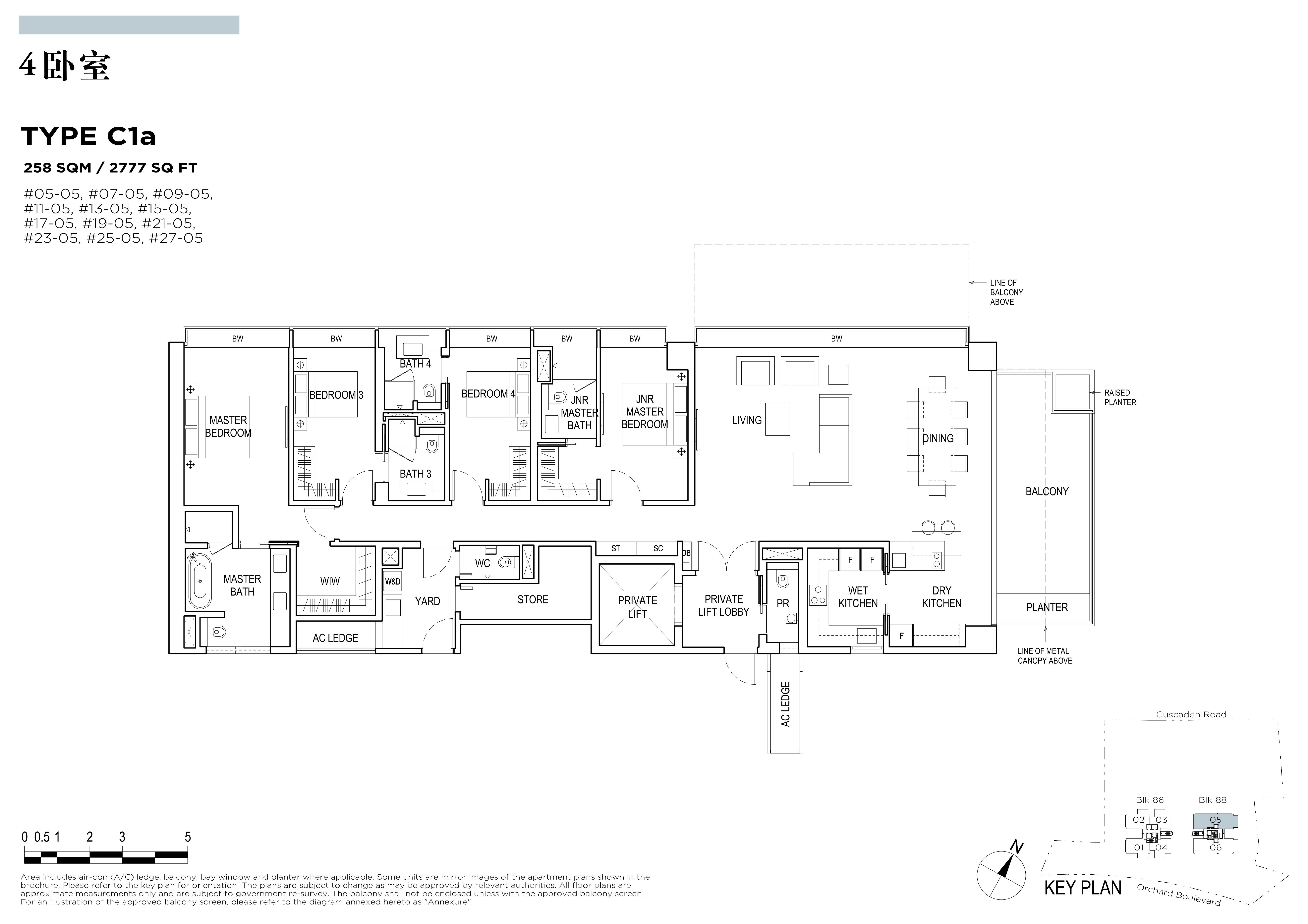 铂瑞雅居 Boulevard 88 floor plan 4 卧房 c1a