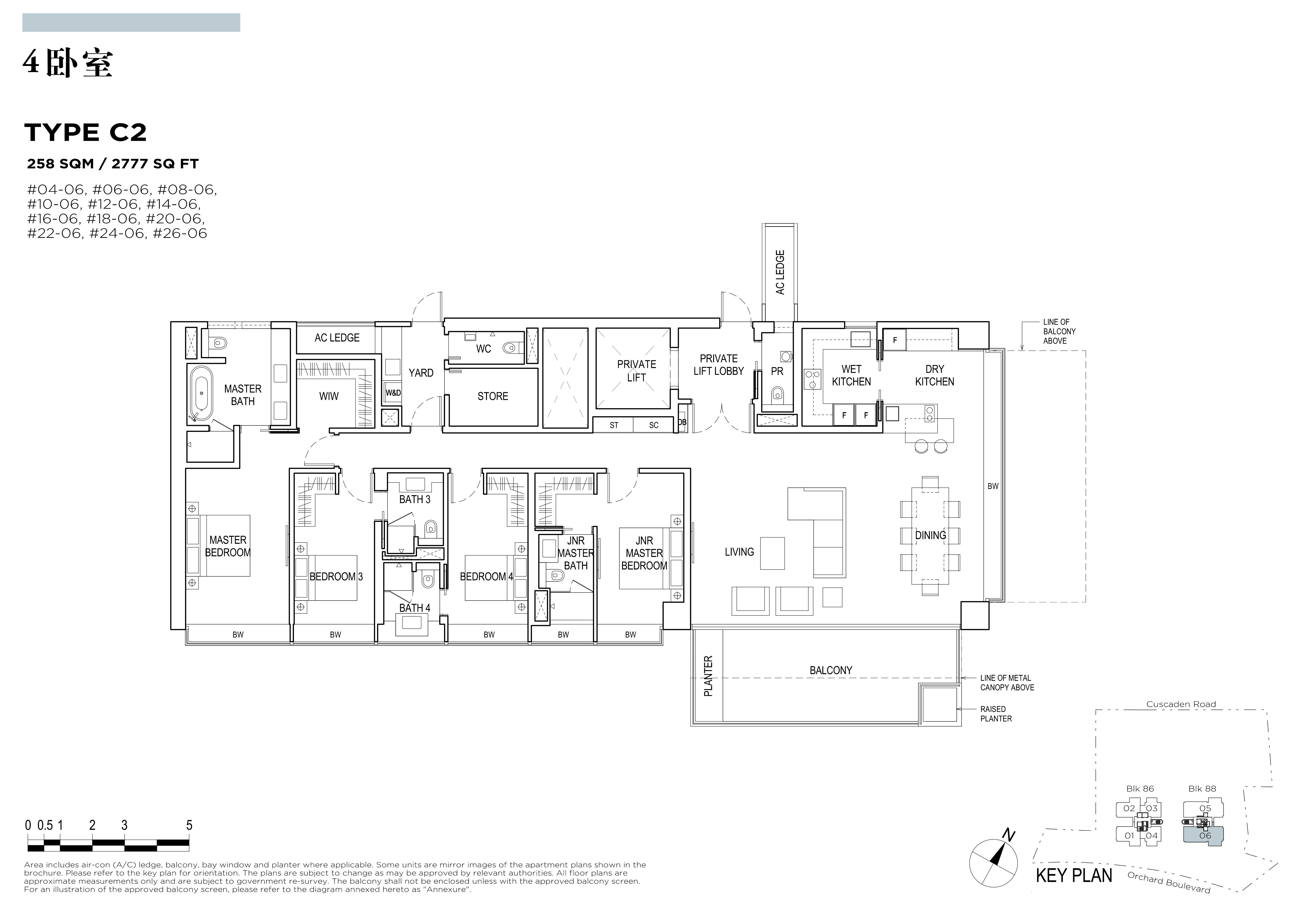 铂瑞雅居 Boulevard 88 floor plan 4 卧房 c2
