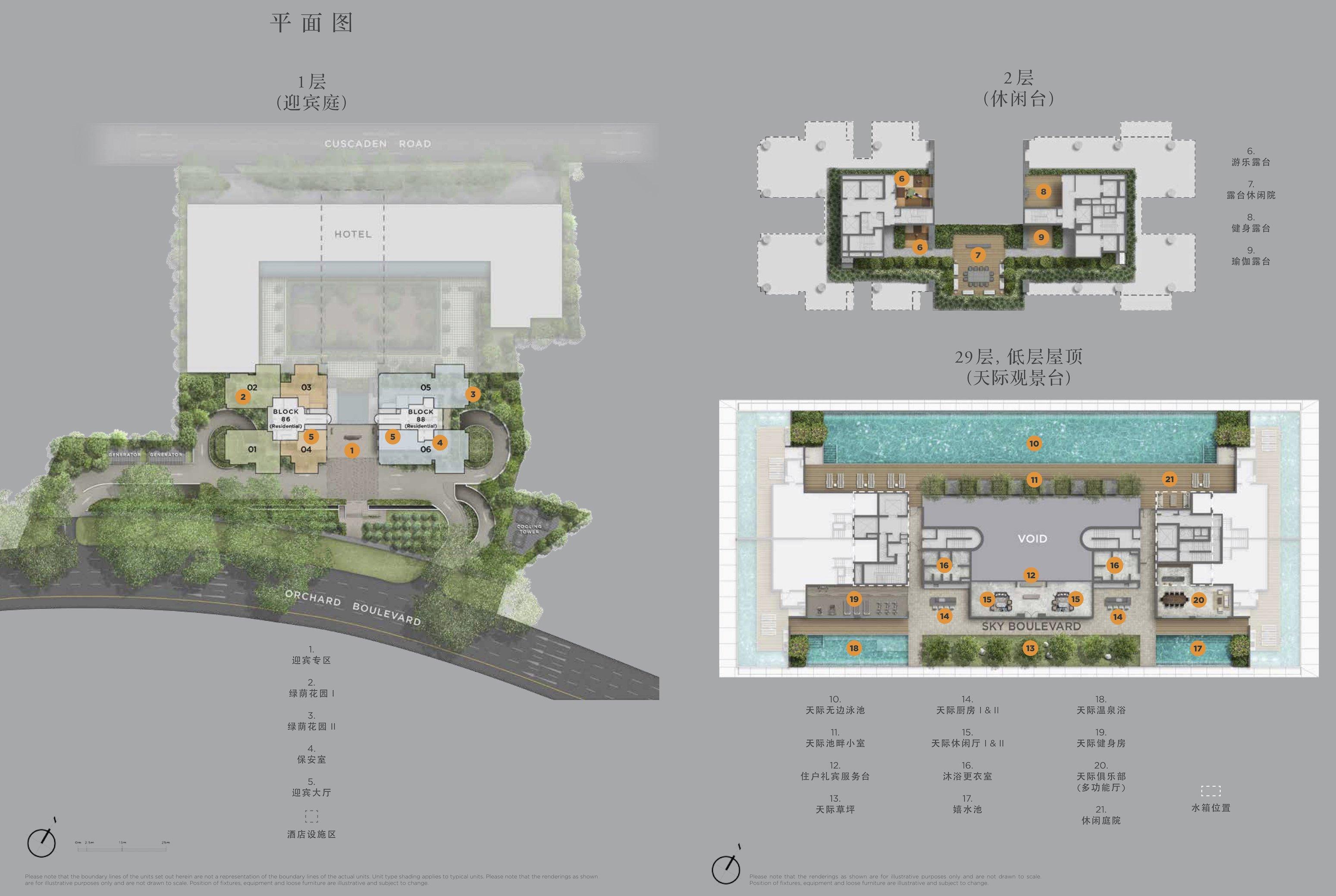 铂瑞雅居 Boulevard 88 site plan and facilities