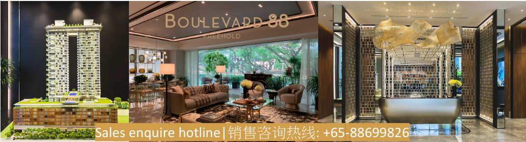 welcome to 铂瑞雅居 Boulevard 88 showflat