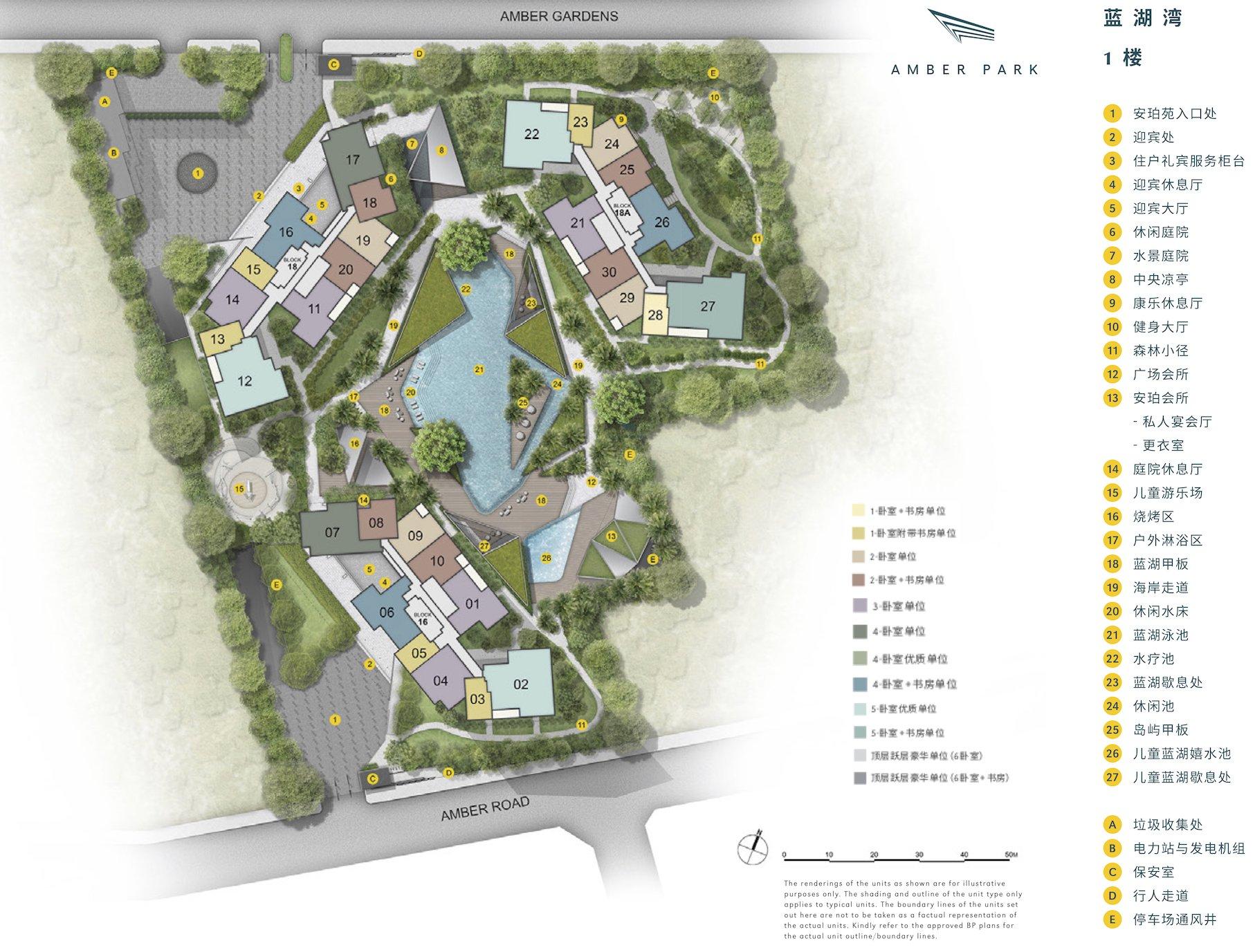 Amber Park 安铂苑 site plan 平面设计图