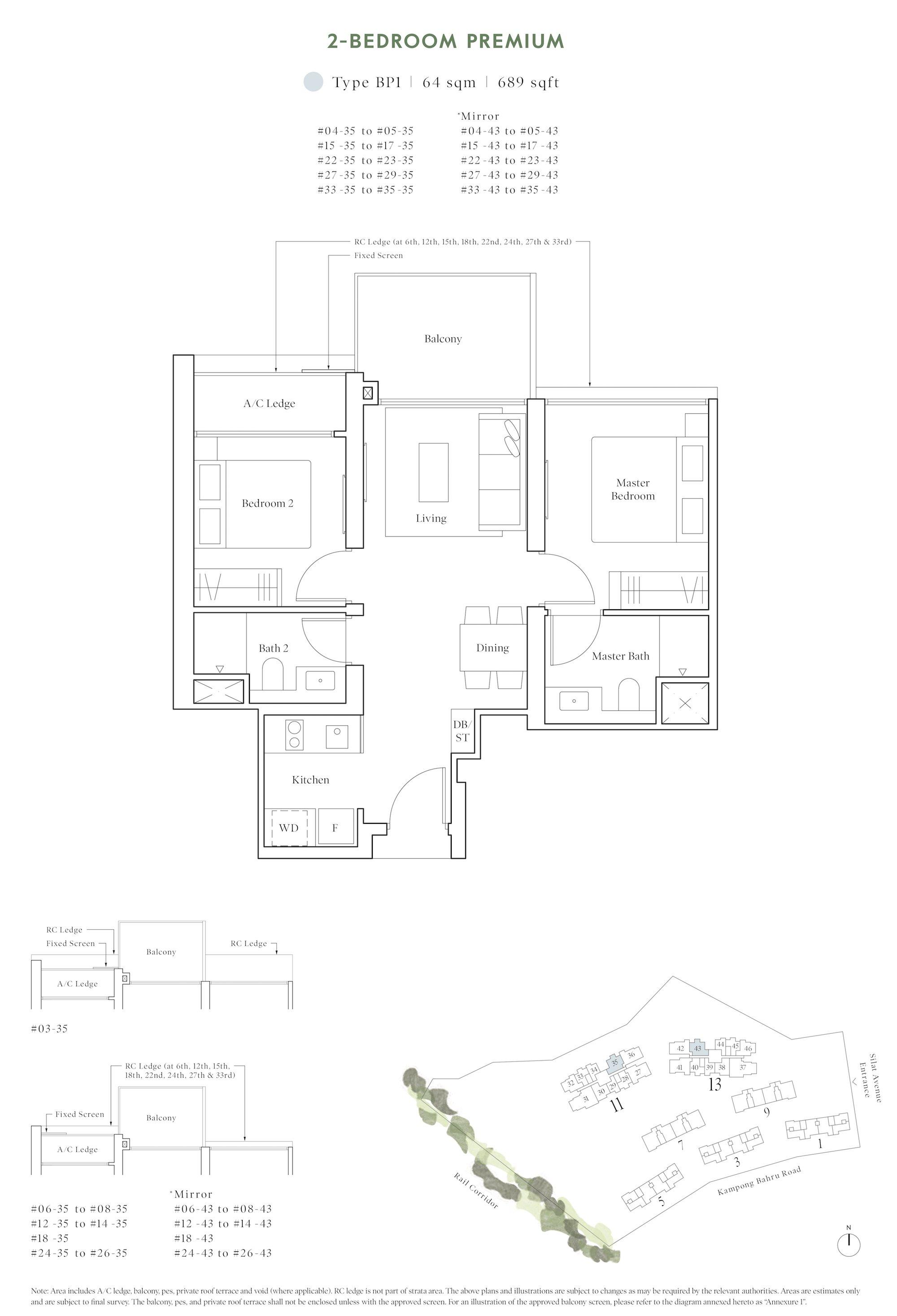Avenue South Residence 南峰雅苑 horizon floor plan 2-bedroom bp1