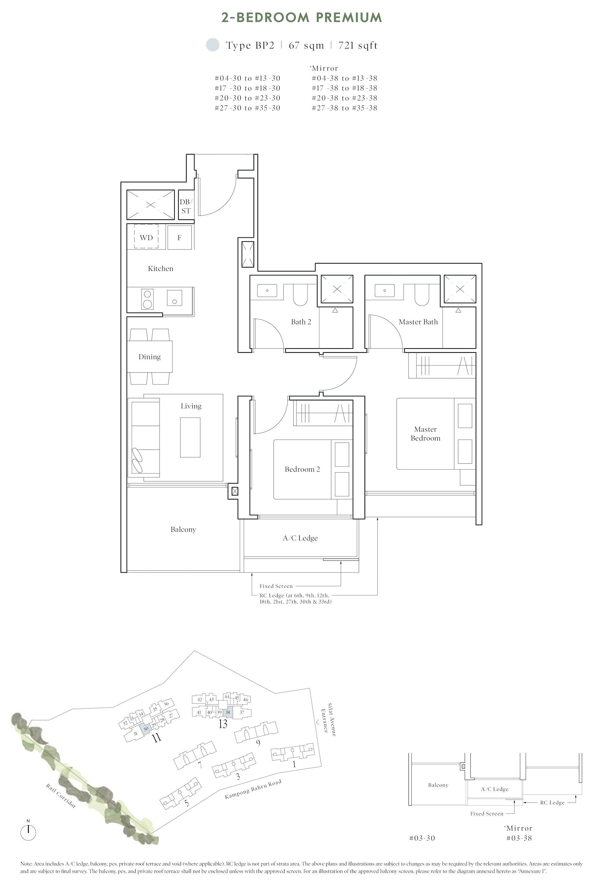Avenue South Residence 南峰雅苑 horizon floor plan 2-bedroom bp2