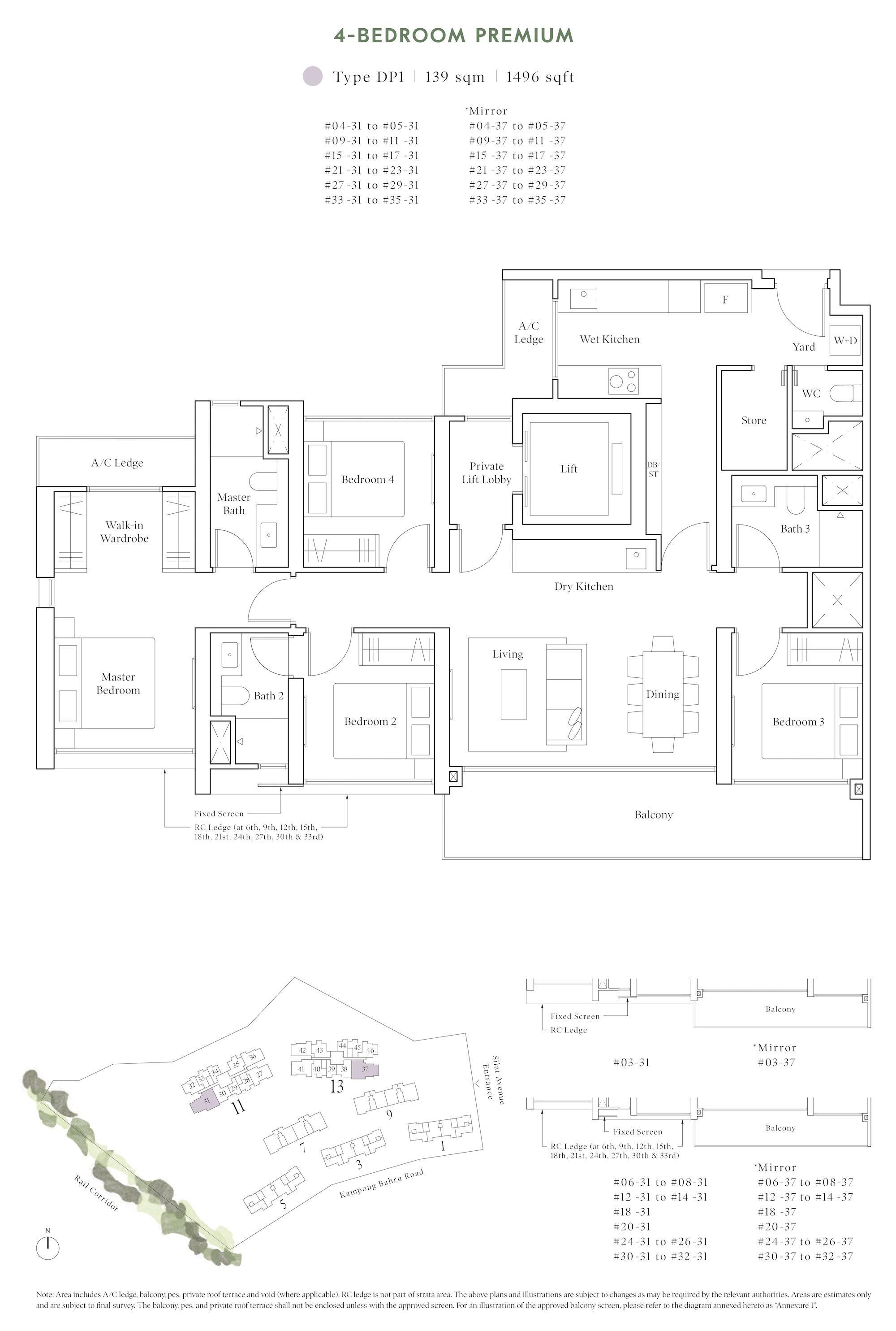 Avenue South Residence 南峰雅苑 horizon floor plan 4-bedroom premium dp1