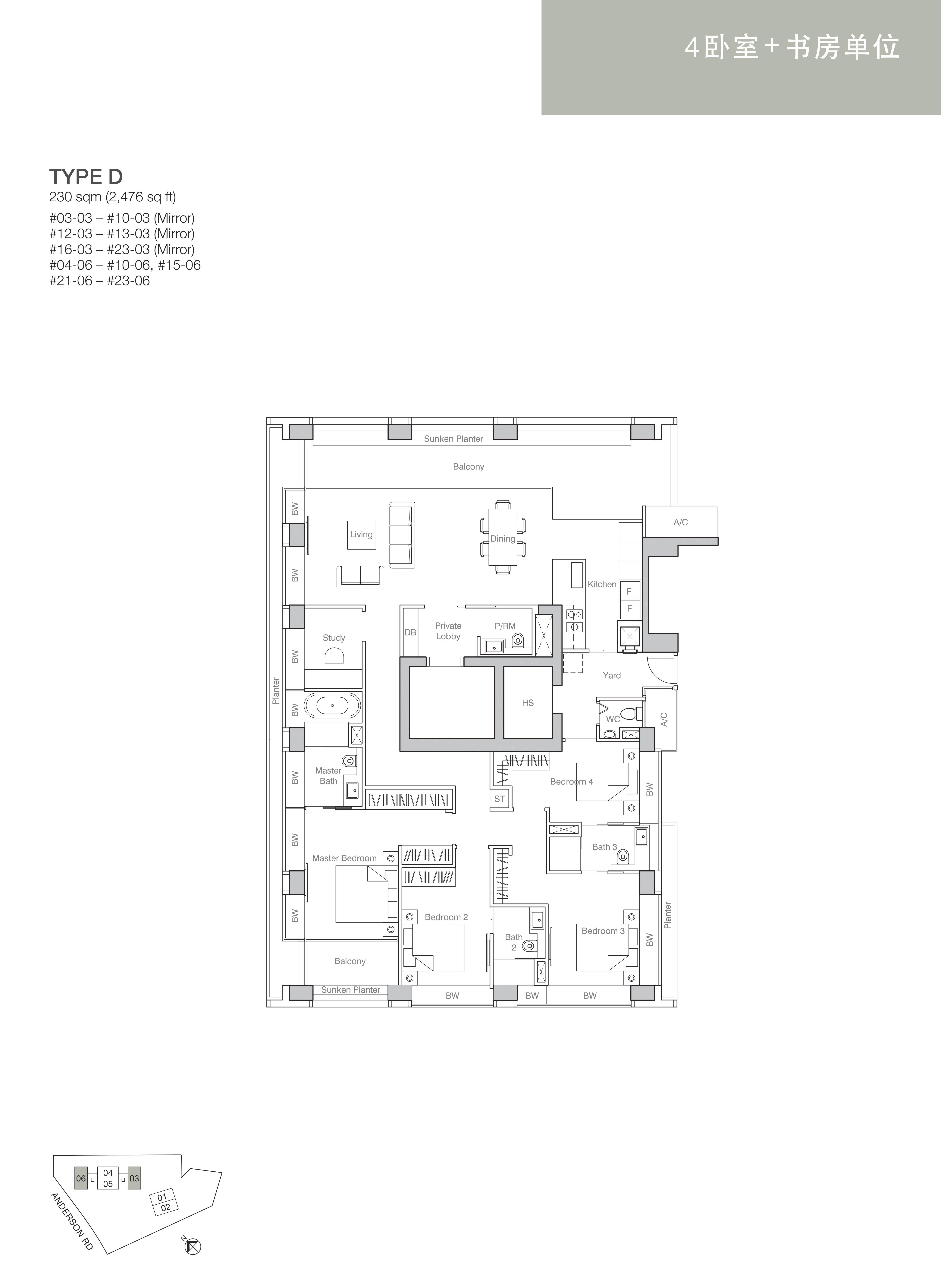 Nouvel 18 明筑公寓 -floor plan 4卧房+书房d