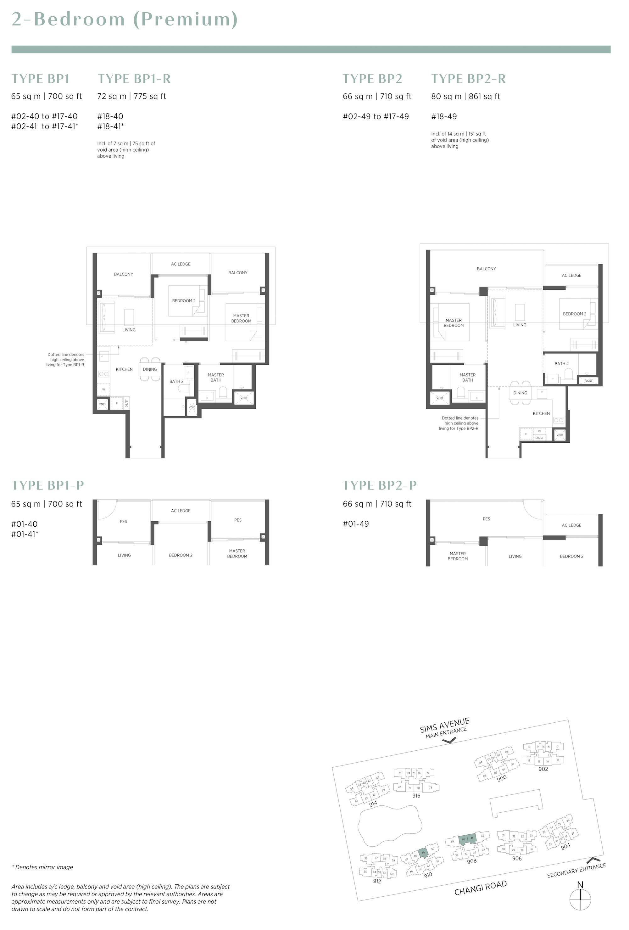 Parc Esta 东景苑 2 bedroom premium 2卧房优质 BP1 BP2