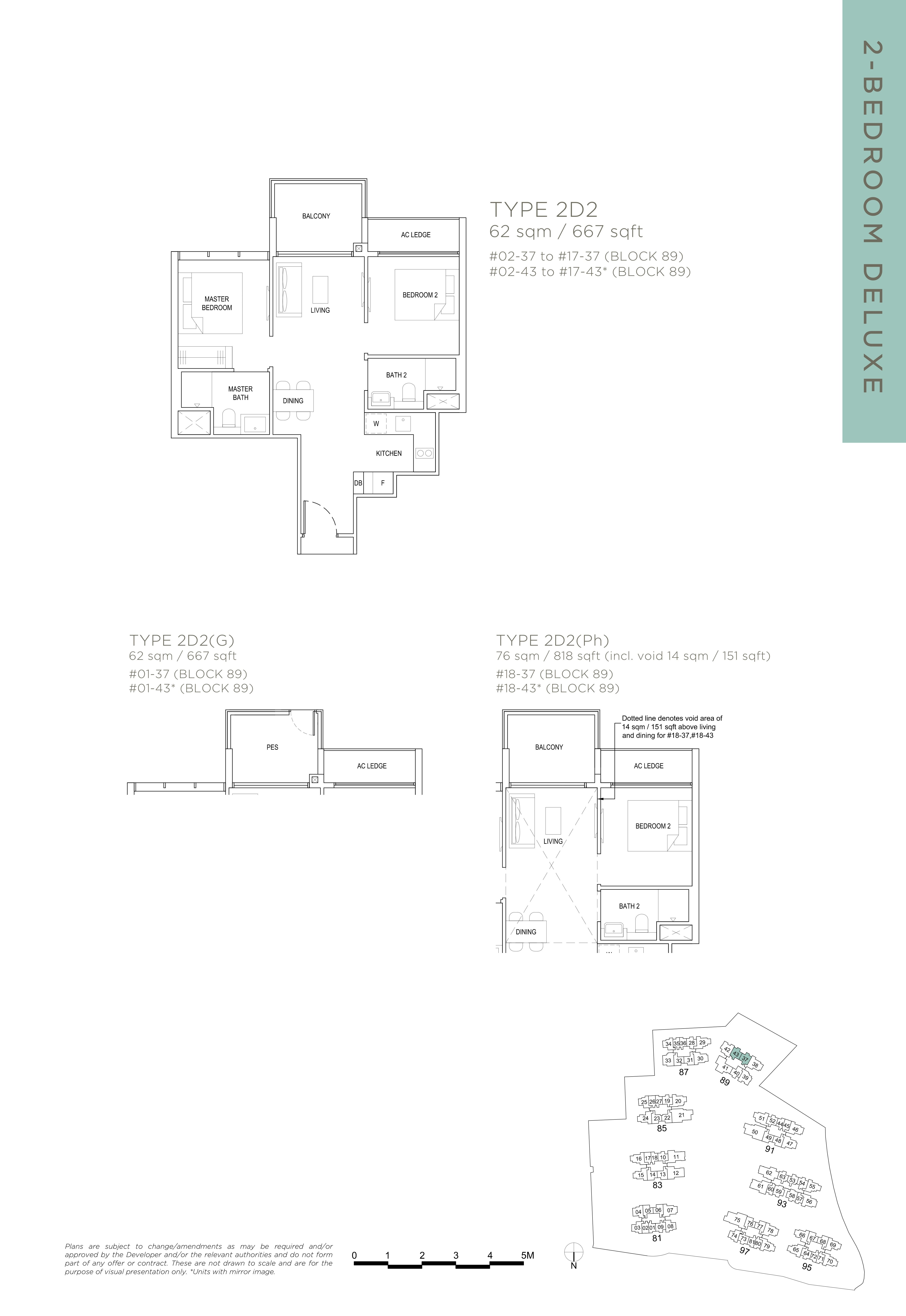 The Florence Residences 2-bedroom 2卧房 -2D2
