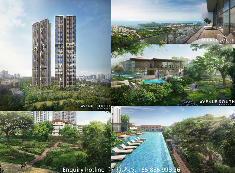 about Avenue South Residence 南峰雅苑 overall