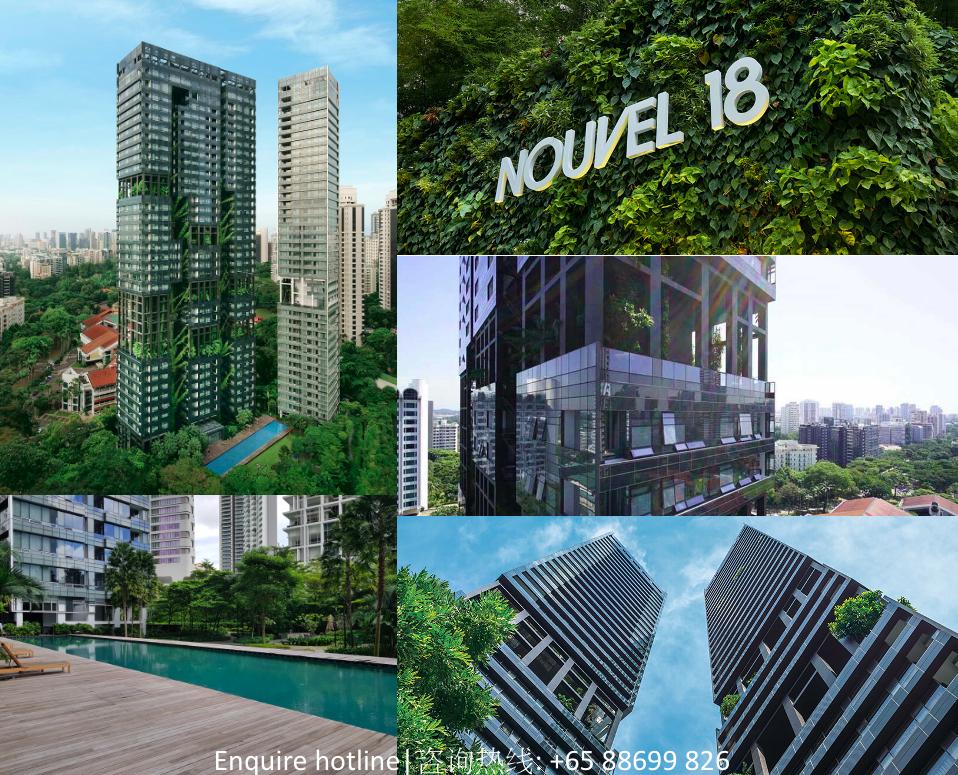 about Nouvel 18 明筑公寓