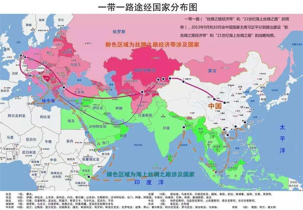 中国一带一路战略和新加坡位置