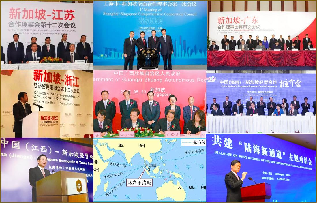 投资新加坡房产和新加坡中国经贸合作