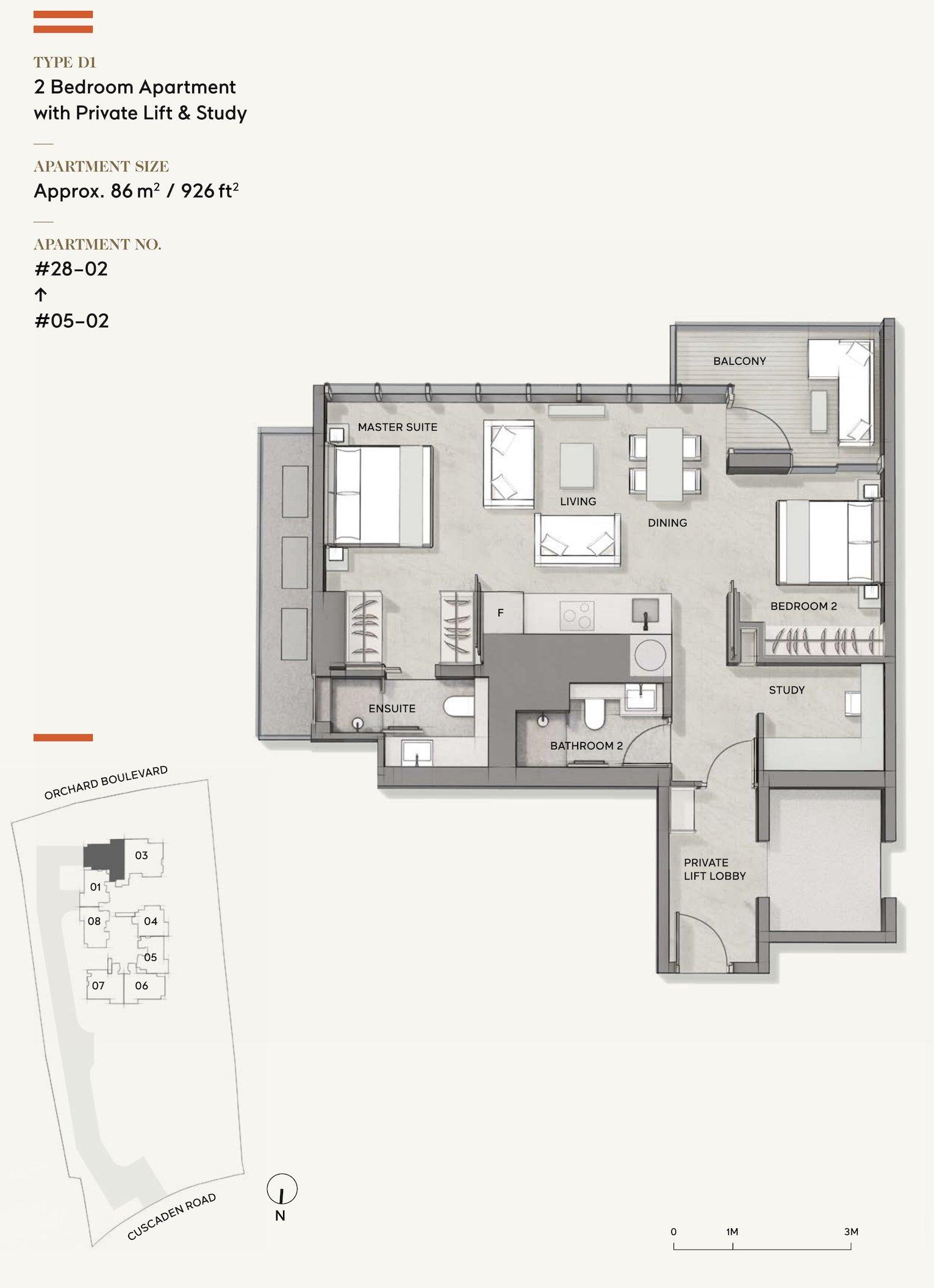 Cuscaden Reserve 公寓 floor plan 2 bedroom study
