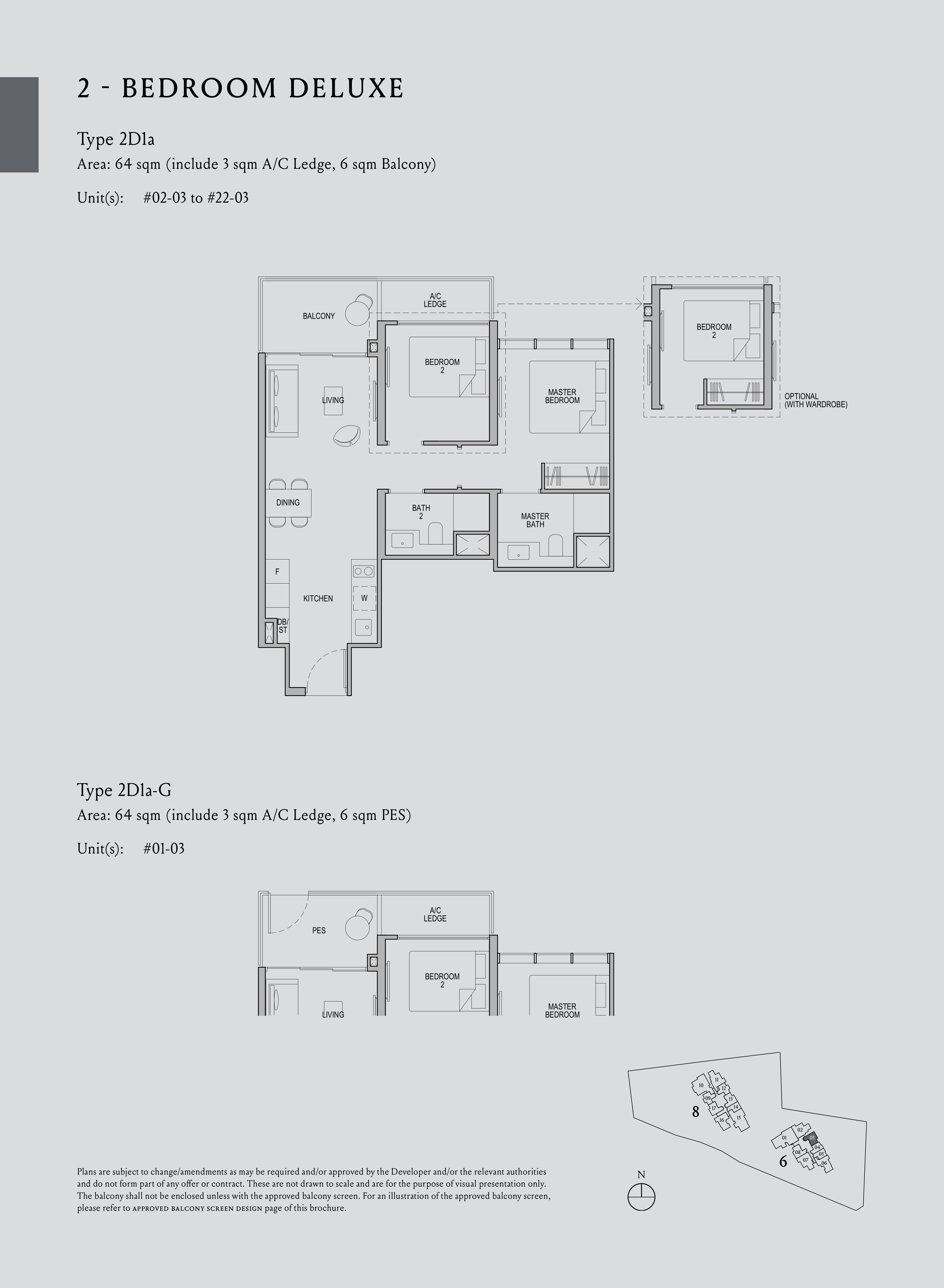 Kopar At Newton 纽顿铜源 2-bedroom deluxe 2D1a floor plan