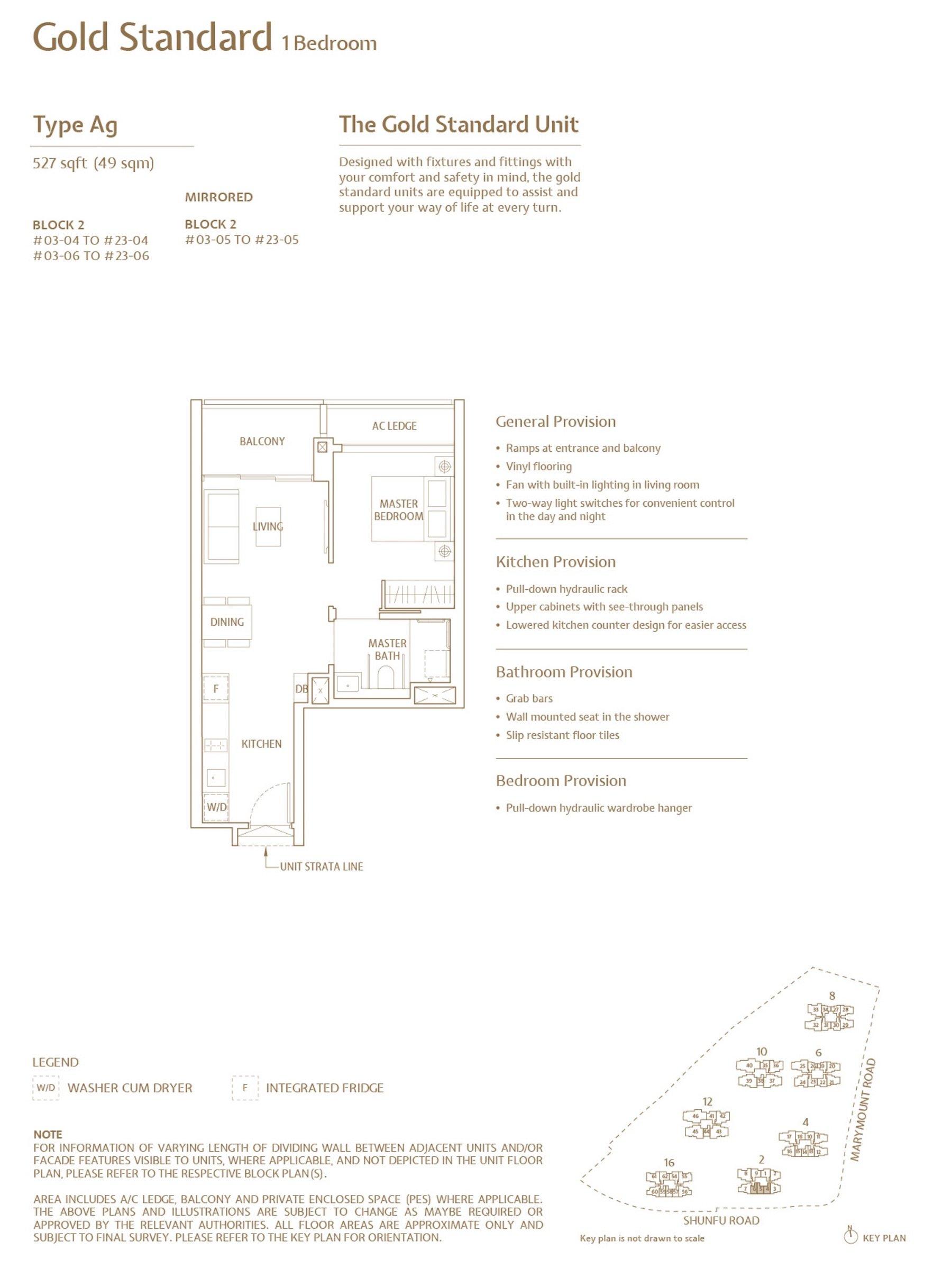 Jadescape 顺福轩 condo 1 bedroom gold