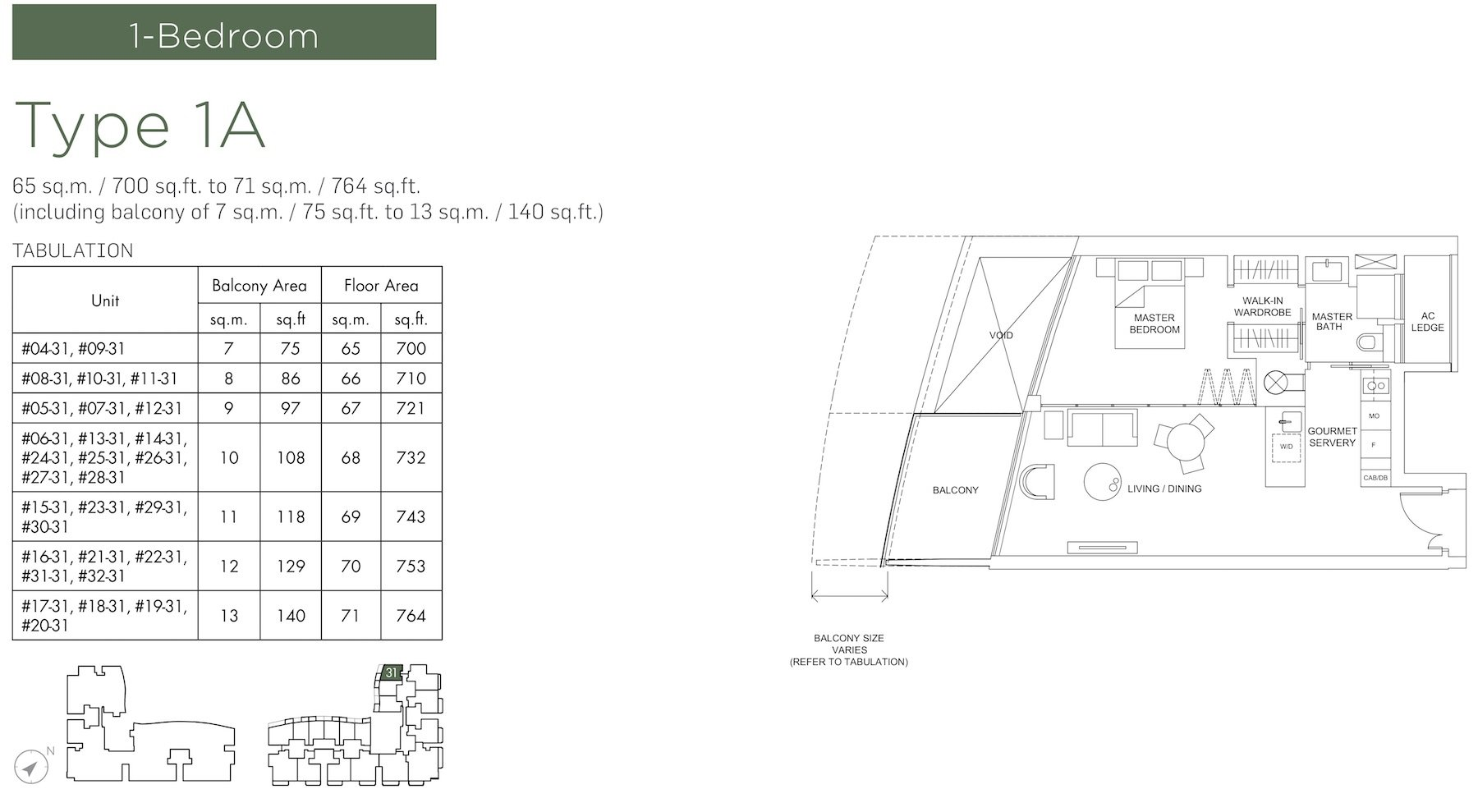 Marina One Residences 滨海盛景豪苑 floor plans 1 bedroom 1A